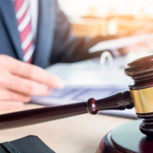 Como é o procedimento da ação de imissão de posse?
